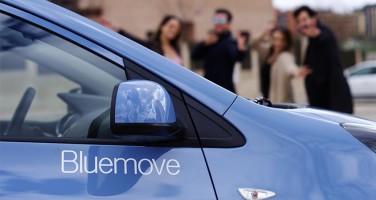 bluemove-cupon-descuento-djp-miembros