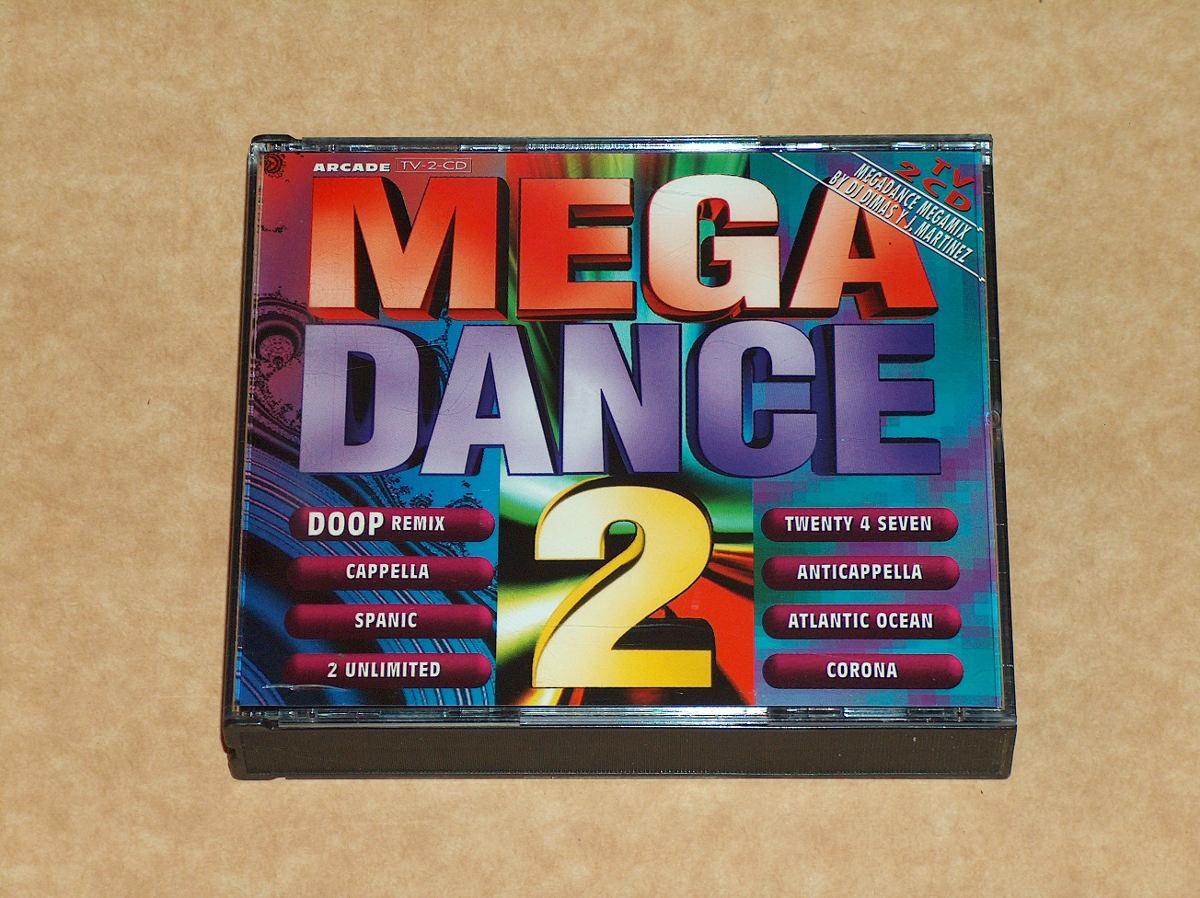 peores-cosas-para-un-dj-cd-dance